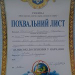 20150818_195150